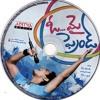 remix of Sri chaitanya junior college