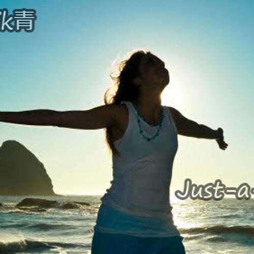 青Chik青 - Just a vibe...(Preview)