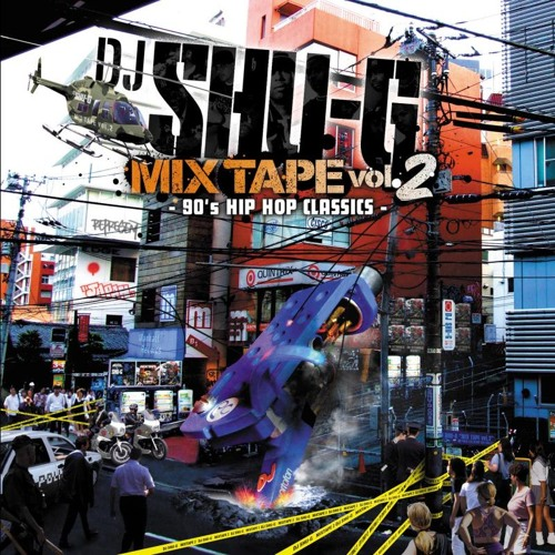 DJ Honda feat.al tariq, the beatnuts, common,fat joe - Out for the cash (dj shu-g blend)
