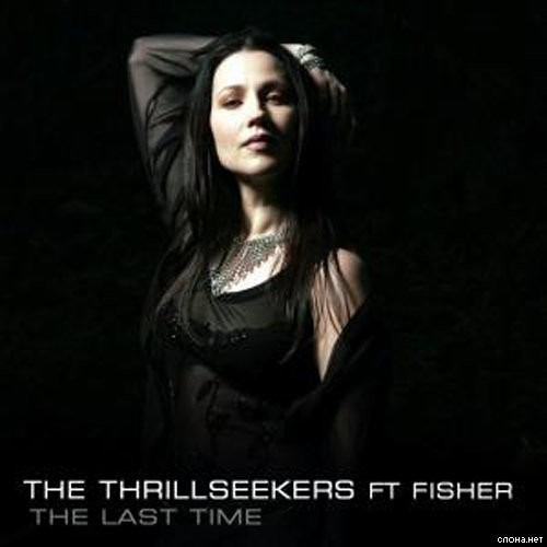 The Thrillseekers Ft Fisher - The Last Time (Alex Dragoo  Remix)
