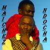 Mamajusi (Kama sio wewe)