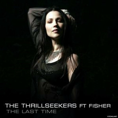The Thrillseekers Ft Fisher-The Last Time (DJ DragoN Remix)