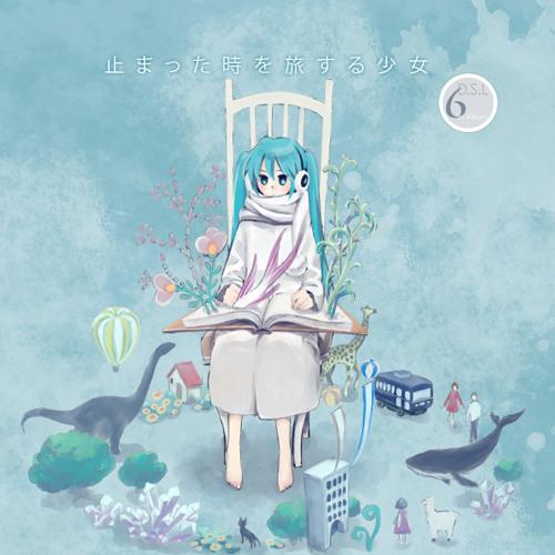 [DSL 6th CD] 止まった時を旅する少女 demo