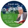 04 Aafno Bhagya L Nawa Raj Subba M Sajan Rai V Sajan Rai Nitu Goswami Sarita Rai mp3