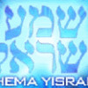 THE SHEMA -  Hebrew prayer from Deut. 6:4-9   (English/Hebrew