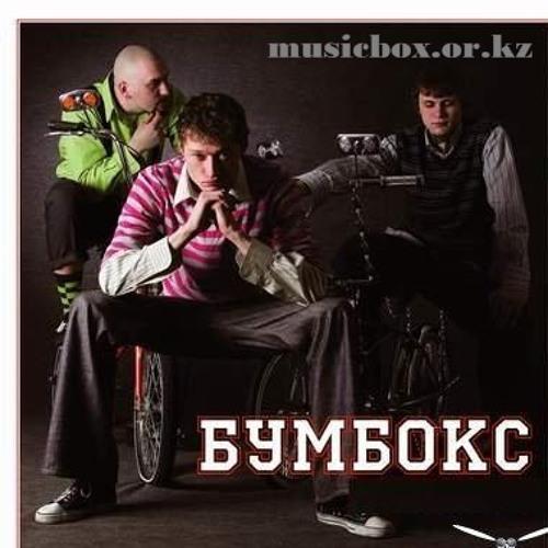 Bunboks