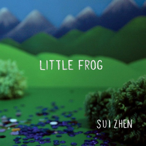 Little Frog by Sui Zhen from Two Seas