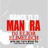 Elior Elimelech November Mix