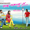 Nai Nabhannu La - Nepali Movie Title Song - Female - Rajina Rimal