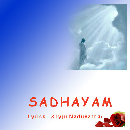 Dhaivam Snehamakunnu (Christian Devotional)