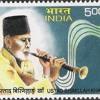 Raag Puriya Dhanashri - Pandit Bismillah khan