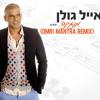 Eyal Golan-Mangina(Omri Mantra Club Mix)