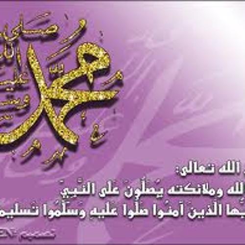 صلوا صلوا على الرسول للمنشد محمد بشار