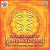 10 - Devakrita Mahalakshmi Stotram - Naam Jaap - Mahalakshmi Hridayam