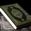 Download وعباد الرحمن  - الشيخ منصور الزهراني Mp3