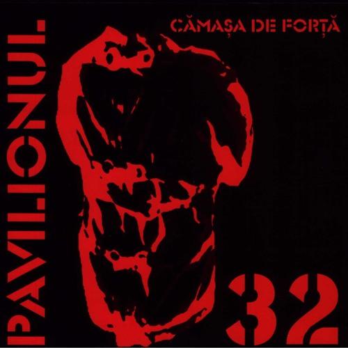 Pavilionul 32 - Outro cdf05
