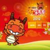 开心乐龙龙 - MY Astro 新年万人(Dvj Kitz Remix (130-120-130 BPM) )
