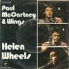 Paul McCartney & Wings(vinyl)