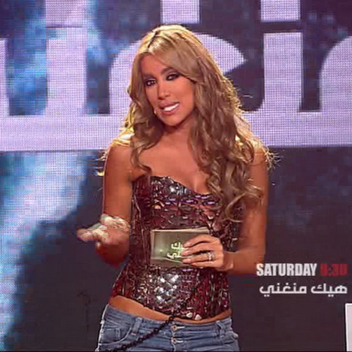 Mo3en Sherif - Ra7 7alefak bel 3'osn - Mawal