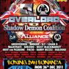 2011-12-18 Sly, Bassman, Trigga, Eksman, Herbzie & Shaydee - Kool London  (The alliance warm up)