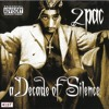 2pac-Troublesome - Rare Version