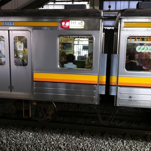Crispy Train 5