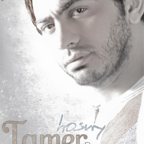 Tamer Hosny - Ekhtart Sa7
