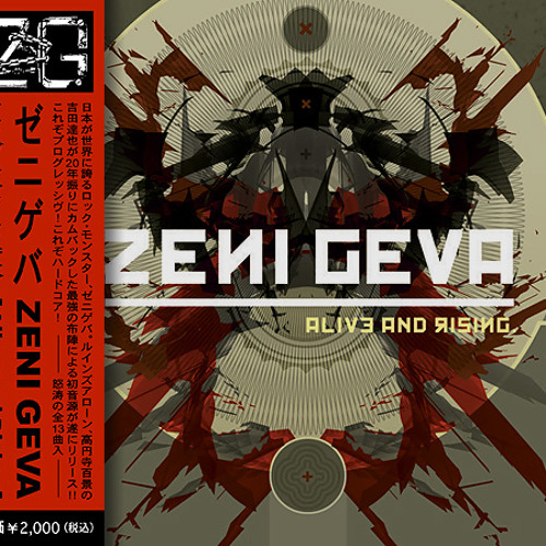 ZENI GEVA / 10,000 Light Years (alternative version live)