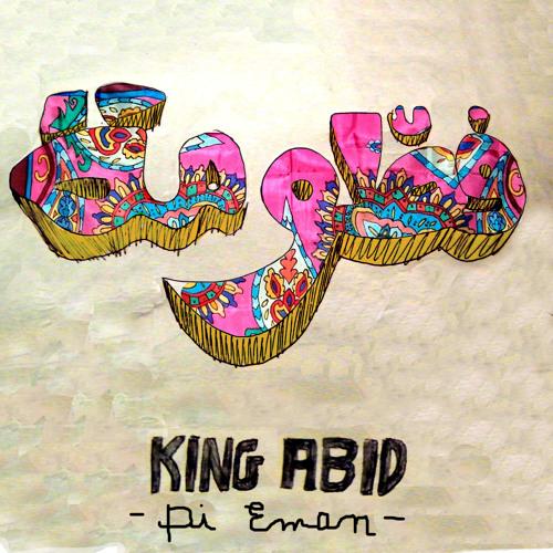 King Abid pi Eman - Fattouma