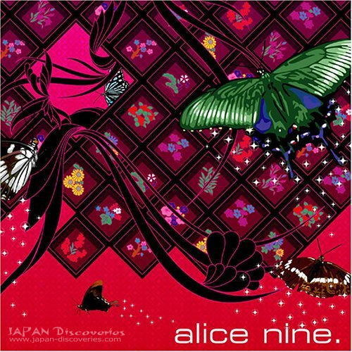 Alice nine - Shunkashuutou