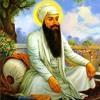 06 - Guru Ram das Chant