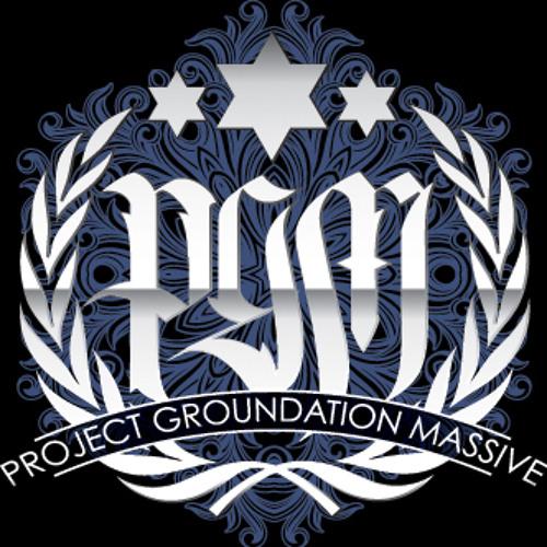 "M1 of Dead Prez & DJ Child: ""MONEY IS NOT THE MOTTO RMX"""