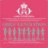 SNSD - Into The New World (Remix)