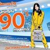 Samus Jay -  The Ultimate 90s Megamix