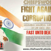 Best Song on Corruption - A Tribute to Rajiv Dixit [CHIEFSWORLD]
