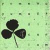 Here She Comes (2012 yumewayume EP / Slowdive Cover)