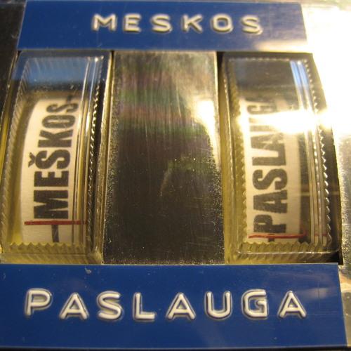 Kormac & Stetsasonic -  Talkin All That House (Meškos Paslauga Vinyl Re-Schlips)