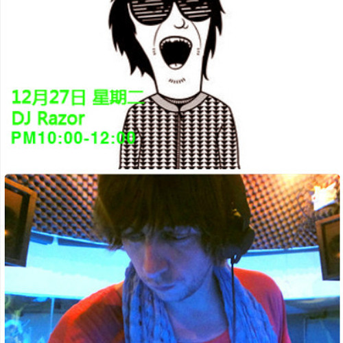 UdanceCN Global Guest - DJ Razor - Poland [Deep Fried Sausage]12/27 LIVE