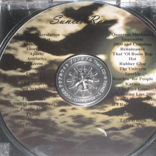 Sunlit Room-Underground Hip Hop Vol.2-