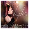 Kylie Minogue - On A Night Like This (Ellectrika's Club District 2012 Remix)
