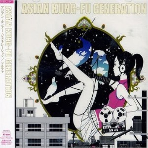 ASIAN KUNG-FU GENERATION _ LOOP&LOOP(LoconyanEdit)