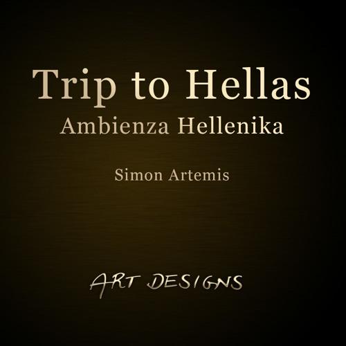 Trip to Hellas
