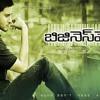 Sir Osthara (Telugu Electronic  Mix) By [Www.Djkaushikrocks.com]