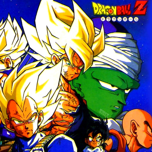Dragon Ball Z - Rock The Dragon (ZMiX Remix)