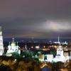 DJ Smash Ft. Timati - Moscow Never Sleeps (Gabriel SANTI Remix V 2.0)