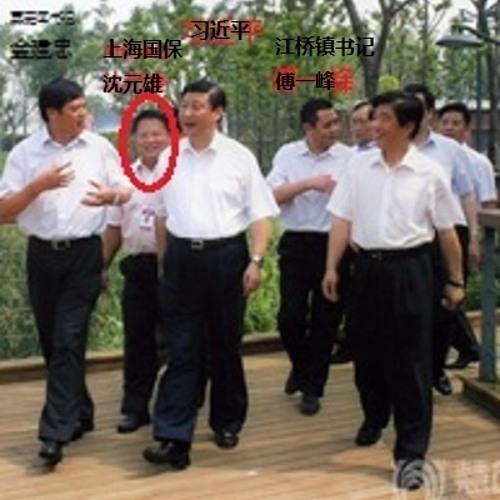ShenYuanxiong20111231b