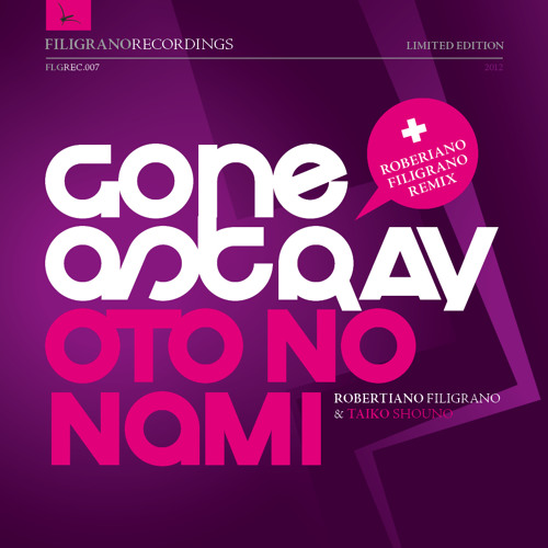 GONE ASTRAY | OTO NO NAMI /// The EP Sampler [5Tracks] - OUT NOW!