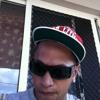 DJ MATSTA u and dat ft Ludacris