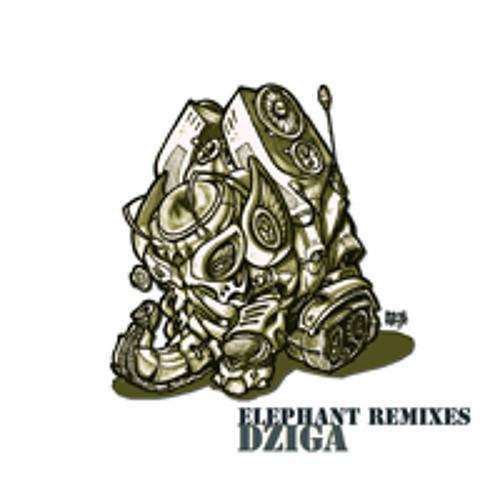 2 - Guitoud - Coming Jah (Dziga Remix)