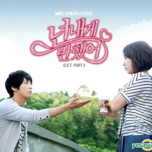 Jung Yong Hwa - Give Me A Smile( Comfort Song) OST